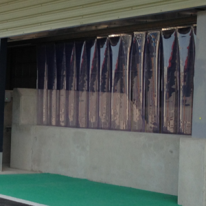bird control curtain